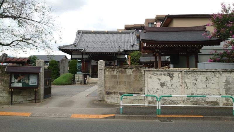 浮間 観音寺
