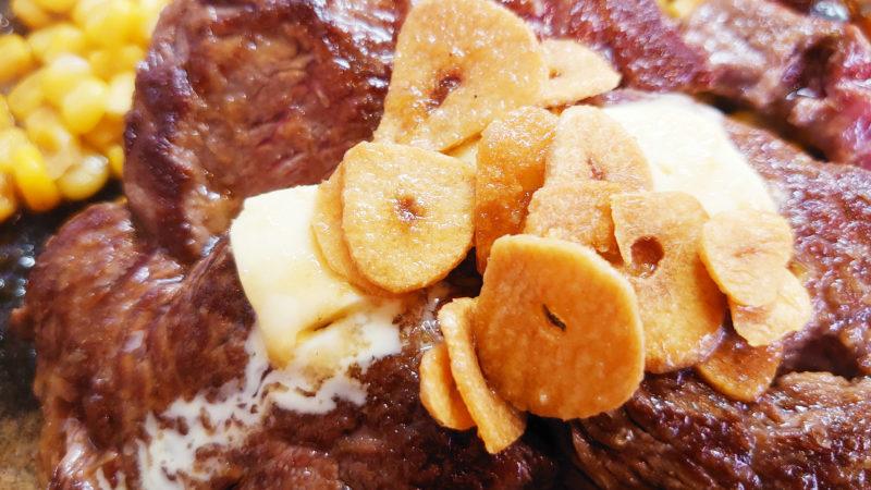 熟成肉塊貯蔵 風鈴堂 熟成ロース肉のビーフステーキ