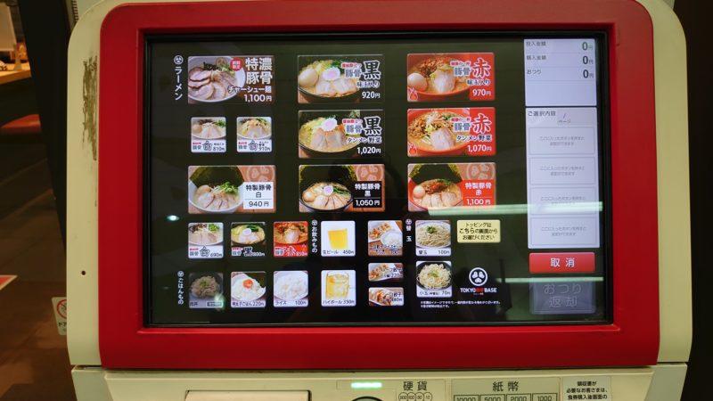 TOKYO豚骨BASE メニュー