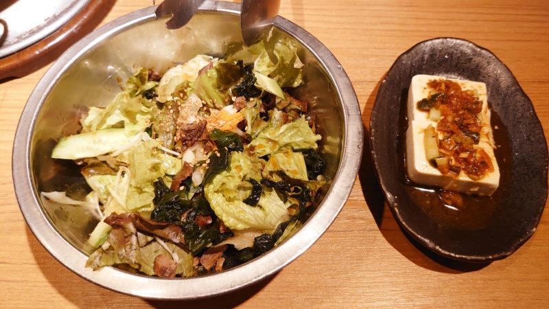 赤羽 炭火焼肉 香味苑 ハラミ(塩) 野菜サラダ&冷奴