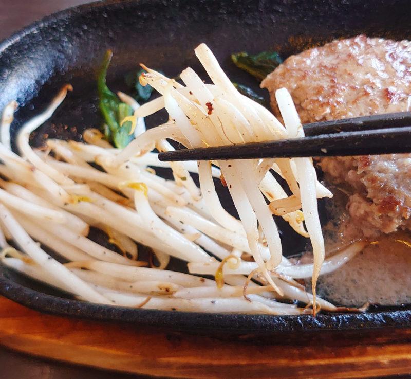 十条ステーキスタンド10+ ハンバーグ・和王セット