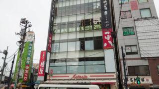 コメダ珈琲 赤羽店