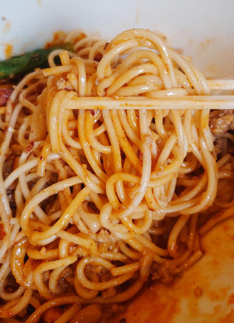 中国家庭料理 楊 十条店 汁なし担々麺