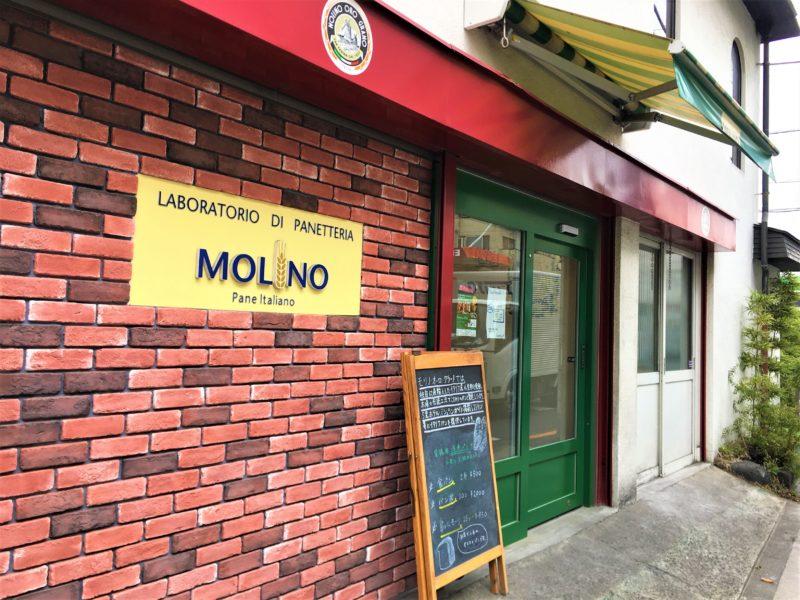 モリノ オーロ グラーノ