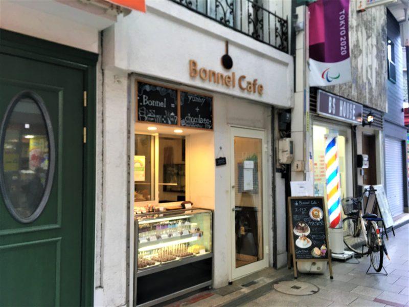 ボンヌカフェ