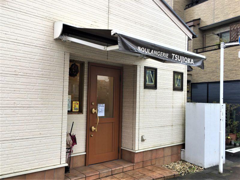 Boulangerie Tsujioka