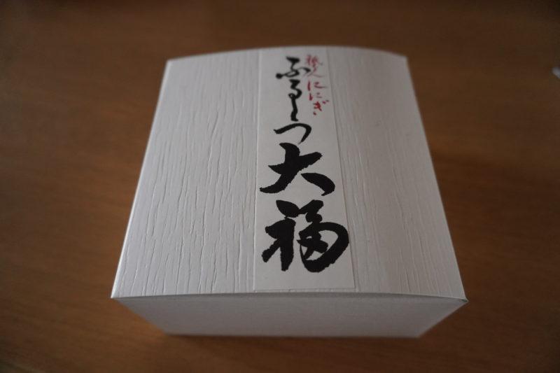 京都祇園 ににぎ フルーツ大福