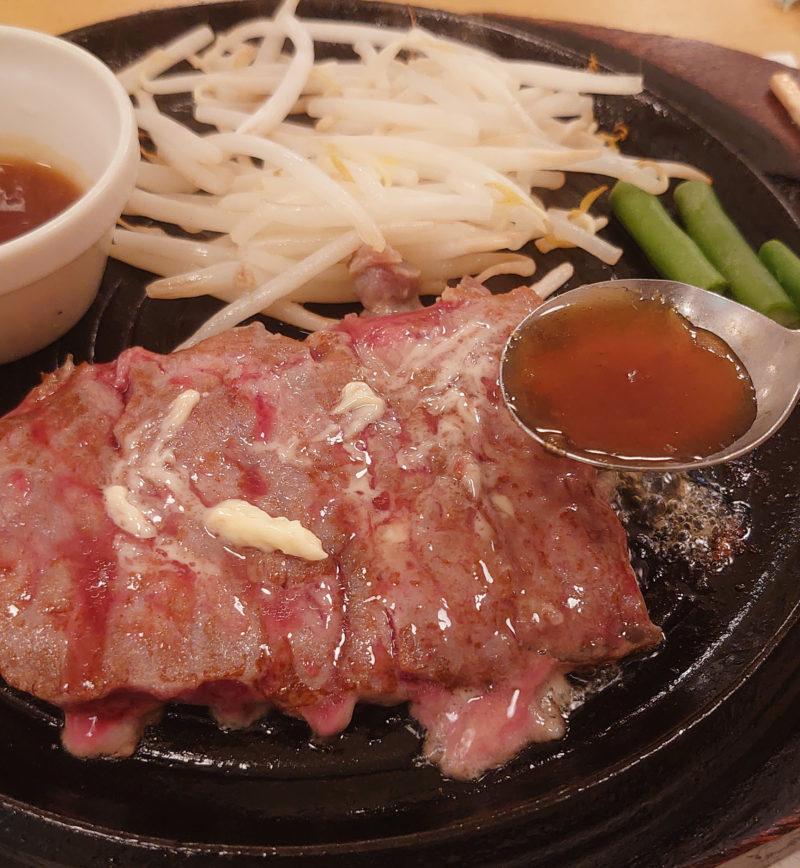 駒込駅前 鉄板食堂ステーキ サービスステーキ サーロインつかさ