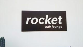 hair Lounge rocket(ロケット) アクセス