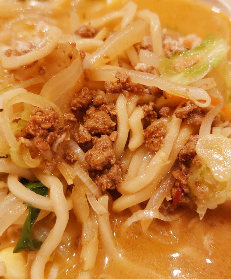 麺飯食堂 八右衛門 金の味噌ラーメン