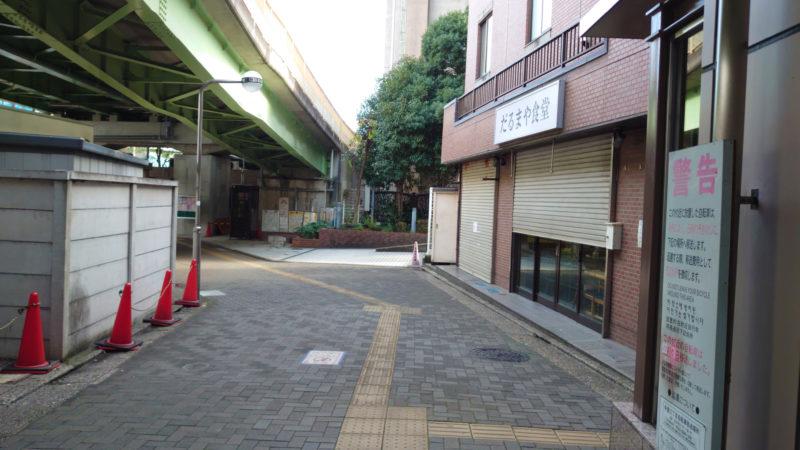 田端 麺飯食堂 八右衛門 アクセス