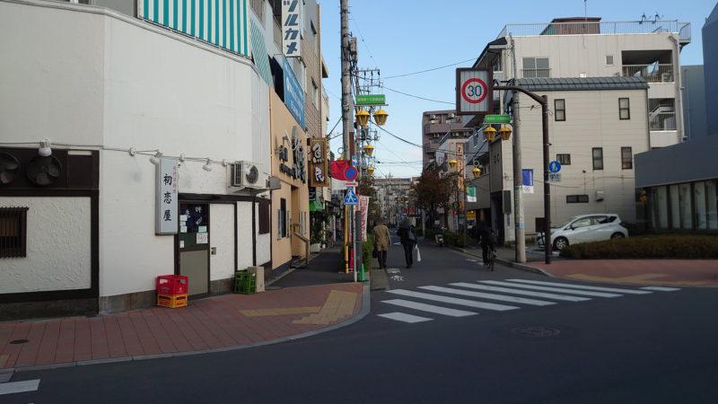 田端 浅野屋 アクセス