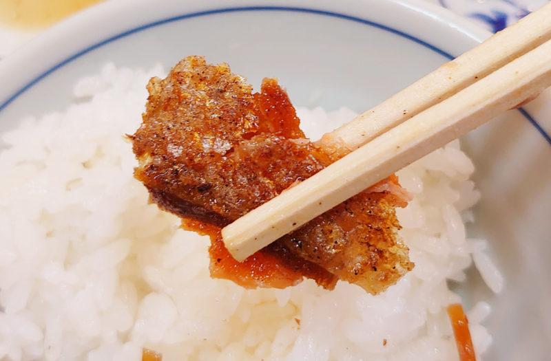 味の大番 鮭のバター焼定食