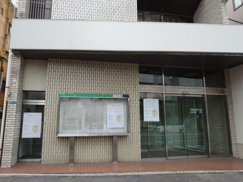 きらぼし銀行 王子支店
