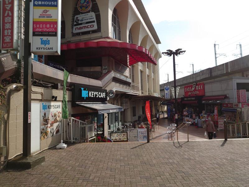 キャンドゥ サンスクエア王子店