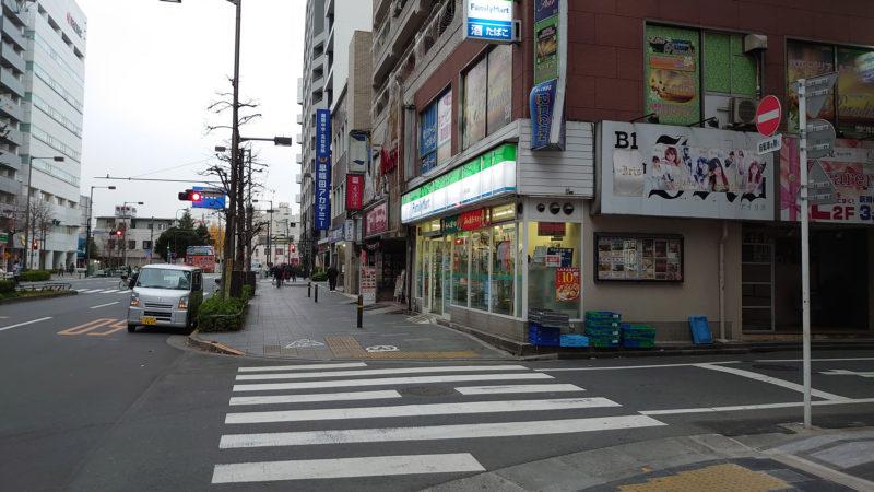 スーパーホテル東京・赤羽駅南口 アクセス