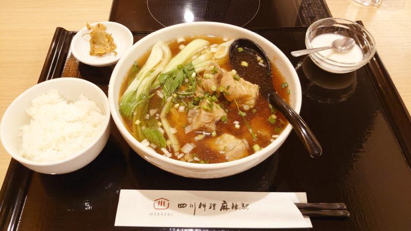 本格四川料理 麻辣駅 スペアリブ麺