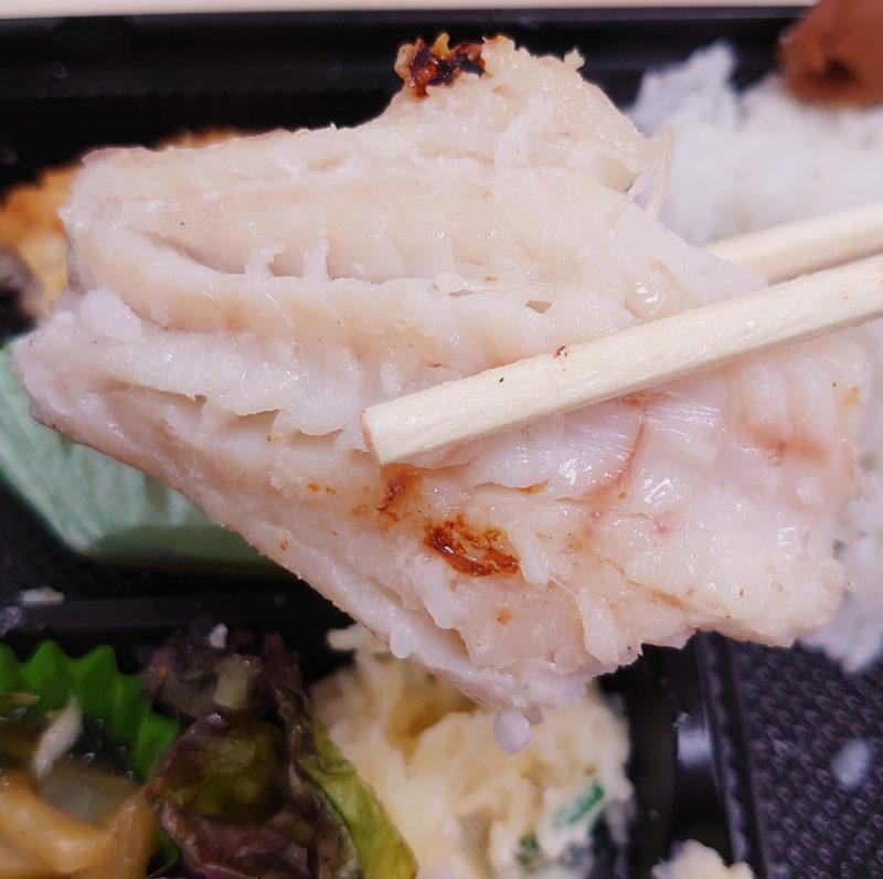 魚料理 泉屋 450円弁当