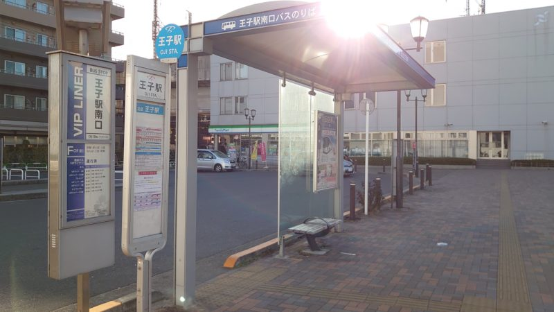 王子駅 南口 ロータリー