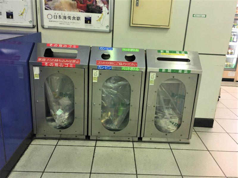 赤羽駅 ゴミ箱