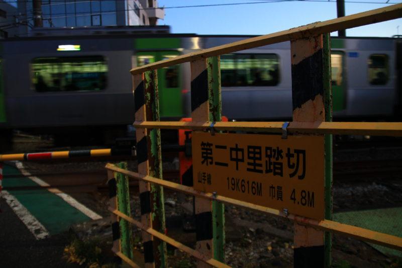 駒込駅付近 山手線 踏切