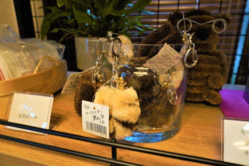亀の子束子 西尾商店 亀の子束子 キーホルダー