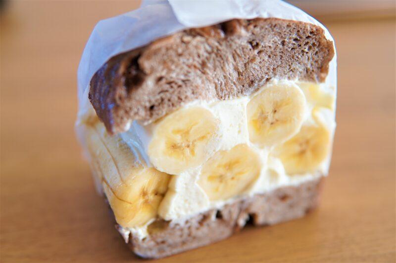あおの森べーぐる バナナサンド
