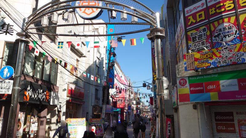 焼魚食堂 魚角 東十条店 アクセス