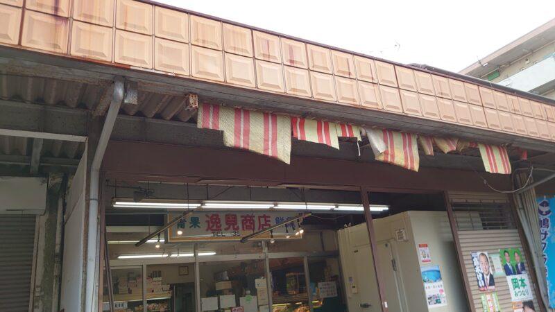桐ヶ丘中央商店街