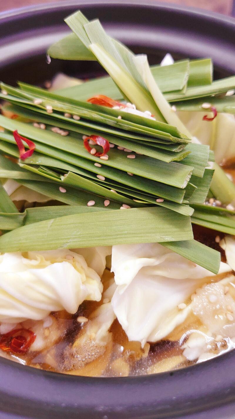 アジアンコンフォート東京 ハラールもつ鍋つけ麺