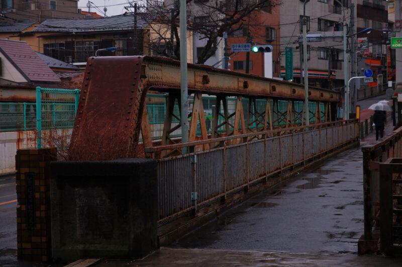 十条跨線橋