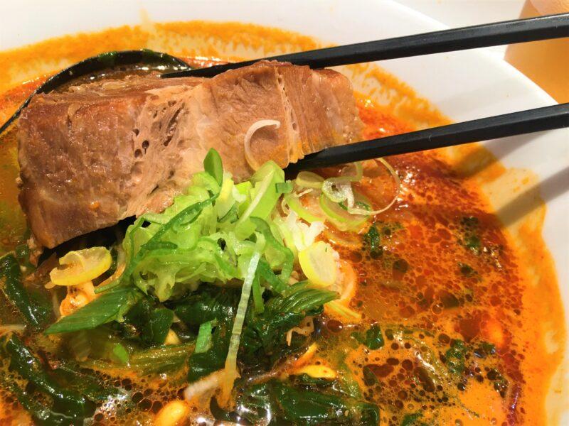 パンチャンとジョン ポッサムユッケジャン麺