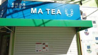 MA TEA