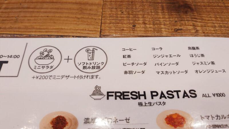 赤羽大衆肉ビストロLit ランチメニュー