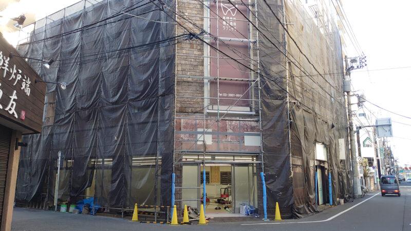 セブン-イレブン 北区赤羽一番街店