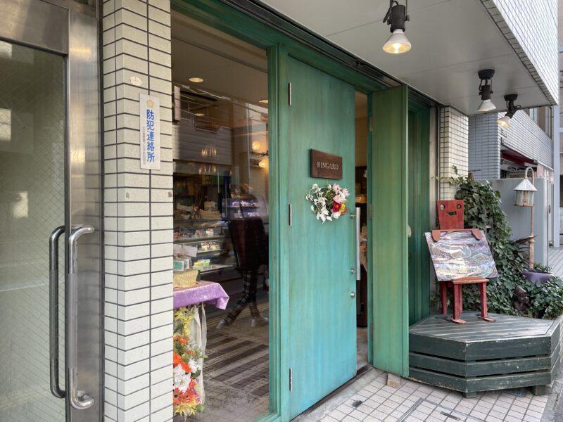 権現坂ランギャール