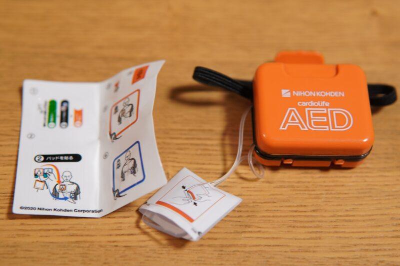 ガシャポン AED