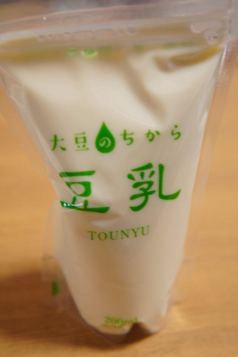 朝日屋豆腐店 十条 豆乳