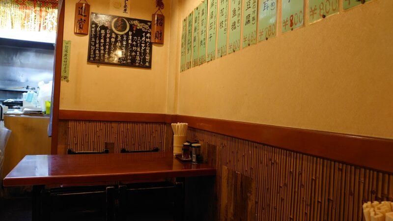 台湾屋台料理 満龍 店内