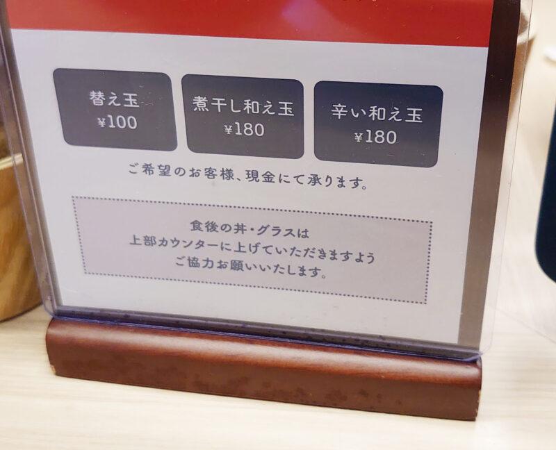 王子 空ノ色