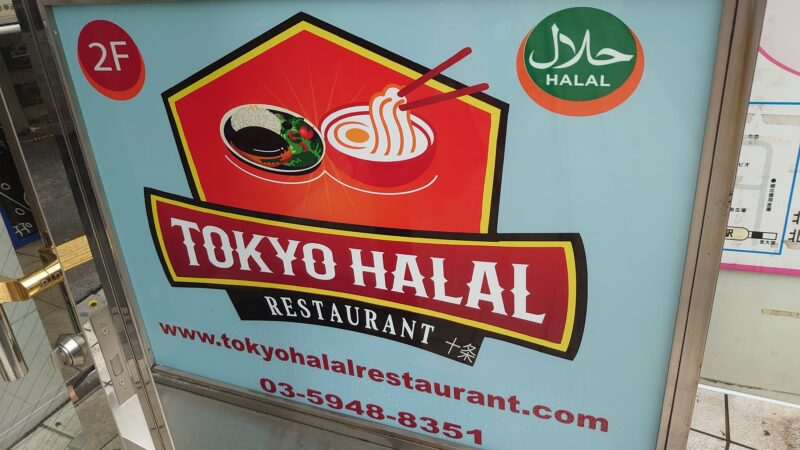 Tokyo Halal Restaurant