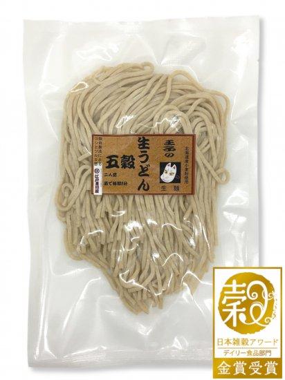 日本雑穀アワード2021デイリー食品部門〈2021・春〉で、