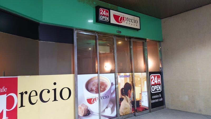 アプレシオ 赤羽西口店