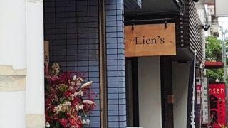 美容室Lien's(リアンズ)