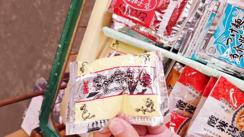 江戸玉川屋 鶏ガラ醤油スープ