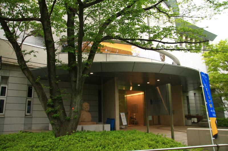 渋沢記念館