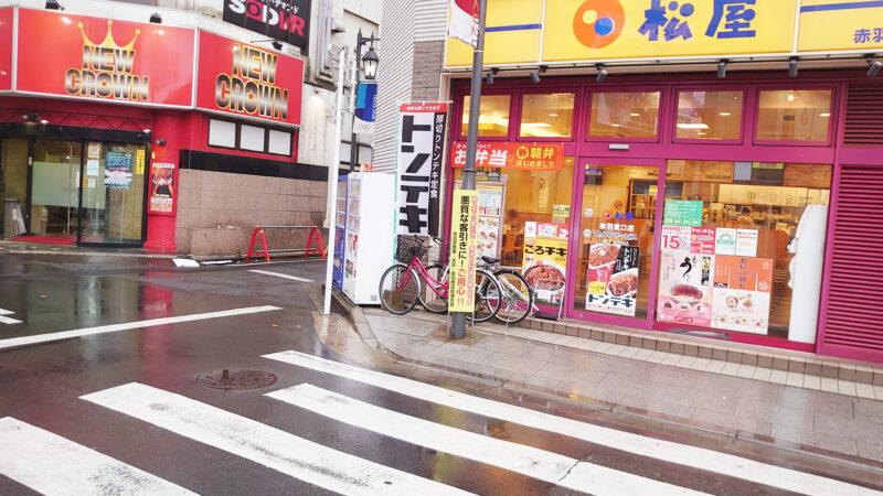 大阪焼肉・ホルモン ふたご 赤羽店 アクセス