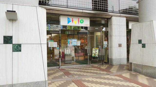 ビビオ de ビビっと 渋沢栄一フェスティバル