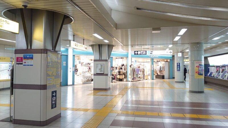 王子駅メトロピア ココプレス
