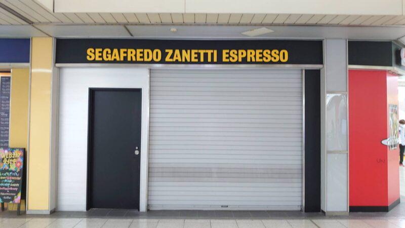 セガフレード・ザネッティ 王子メトロピア店